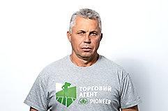 Дорошенко Анатолій
