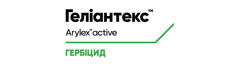 геліантекс