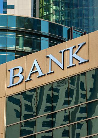 Банківська гарантія