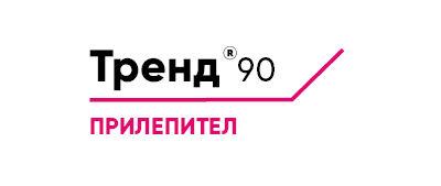 Тренд® 90