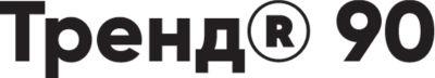Логотип Тренд 90