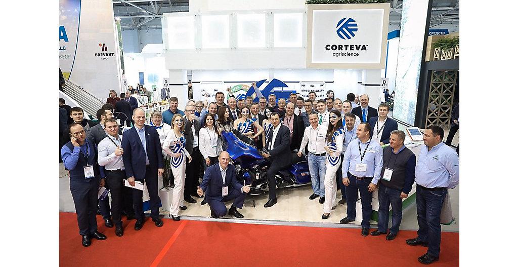 Компания Кортева на ЮГАГРО 2019