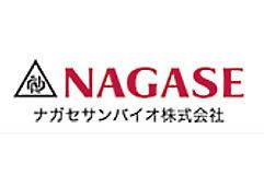 ナガセサンバイオ株式会社